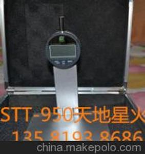 现货路面标线测厚仪,供应STT970,现场路面标线测厚仪STT970