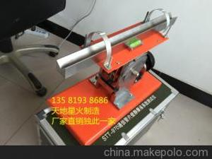 现货供应STT970·通信管静摩擦系数测试仪-现场新款STT970