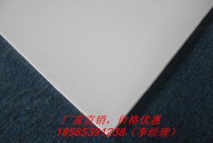 工程铝扣板//600*600铝扣板