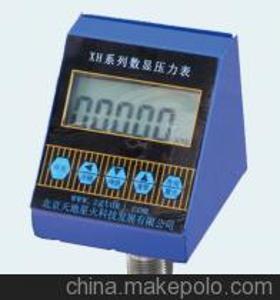 现货供应锚杆综合参数测定仪-供应锚杆综合参数测试仪