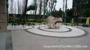 供应石材:蒙古黑、G655同安白荔枝面异型地铺石 价格面议