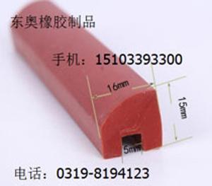 东奥橡胶制品  硅橡胶密封条