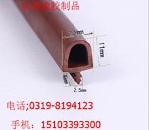 东奥橡胶  PVC橡塑 密封条