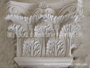 专业订制黄锈石细鑿面+砂轮面菜头花、G682柱头雕花 价格面议