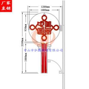厂家供应LED美丽中国结路灯 发光中国结灯笼 LED造型图案灯