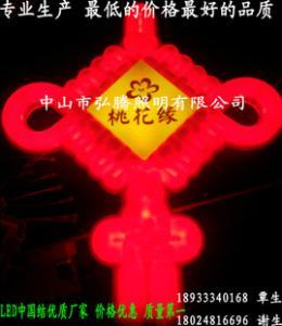 爆款LED亞克力中國結燈 廣告型城市道路亮化LED中國結直銷