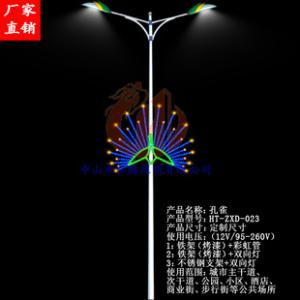 專業供應LED燈桿造型燈 LED步步高 希望之星 鳳凰 鳳翔造型燈
