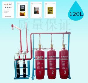 厂家直销七氟丙烷灭火系统
