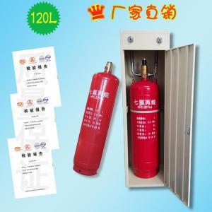 厂家直销柜式灭火装置