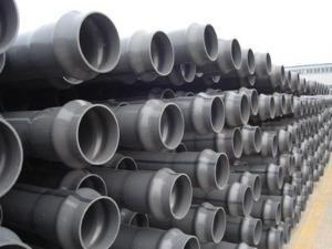 山东高品质PVC管材800-20MM