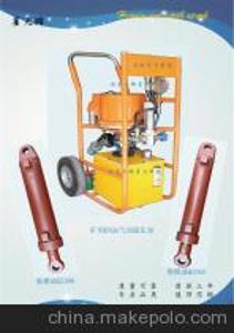 BYQ气动液压泵。煤矿用气动液压泵。矿用气动液压泵。小推车。