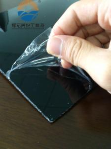 保护膜 铝合金化学镀 可剥涂料 合金防护涂层