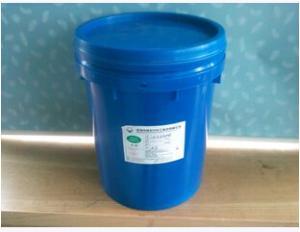 浸涂抗喷砂液体保护膜批发
