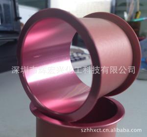 液体保护膜厂家直供 阳极氧化合金化学腐蚀涂料 耐强酸电镀