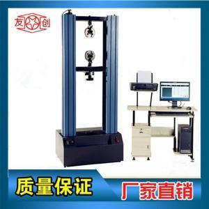 厂家批发安全带拉力机电子拉力试验机WDW-20送电脑打印机现货特价