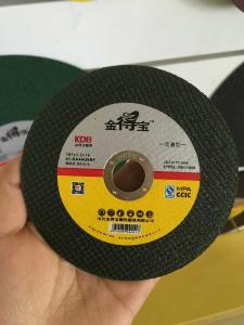 金得宝树脂砂轮片107*1.2*16mm双网