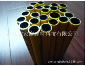 燃氣專用鋁塑管 煤氣管 黃色 廠家直銷 量大優惠