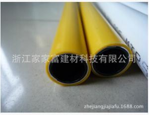 搭接焊煤气管 燃气管道专用