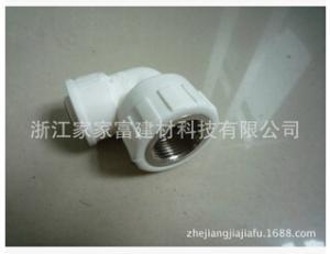 RPAP5暖气专用管件 PERT材质 厂家直销 内牙弯头