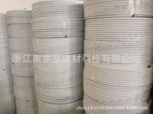 铝塑管 过水管 冷热水管 太阳能管
