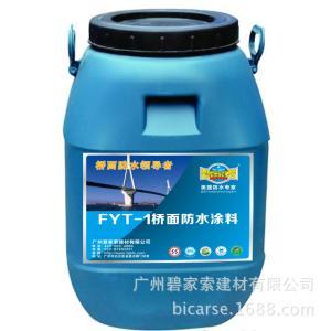 普洱fyt-1桥面防水涂料 fyt-1防水层 三涂型fyt-1价格