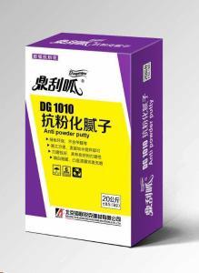 內墻抗粉化膩子 透氣性能好 透氣性能好 北京海聯銳克建材有限公司