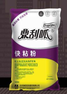 快粘粉 粘接强度高 凝结速度快 北京海联锐克建材有限公司