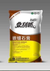 嵌缝石膏  干缩强度底 收缩变形小 和易性好 北京海联锐克建材有限公司