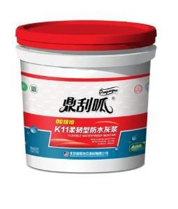 柔韌型防水灰漿  富有柔韌性 粘結力佳 北京海聯銳克建材有限公司