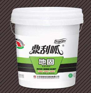 地固 耐水防潮 北京海联锐克建材有限公司