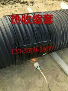 供应钢带增强管塑钢缠绕管防腐聚乙烯热收缩套