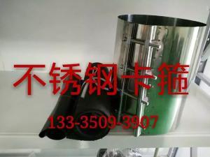 青岛中联供应塑钢缠绕管厂家不锈钢卡箍
