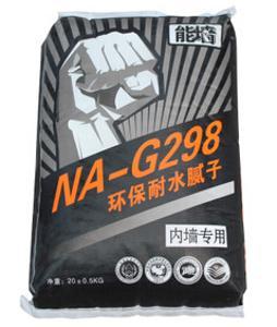 广东佛山顺德内墙腻子粉厂家批发三水耐水腻子粉南海环保腻子粉