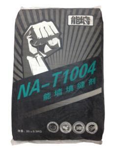 广东佛山填缝剂厂家批发彩色防霉填缝剂灰色/白色20KG/包