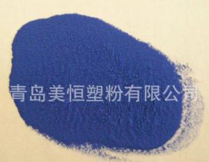 精品推荐 路灯杆用高耐候性粉末涂料 低温固化快速固化塑粉