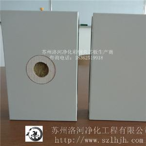 單玻鎂巖棉彩鋼板