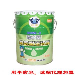 油性水性灌浆液/聚氨酯堵漏剂/聚氨酯注浆液 国标可送检