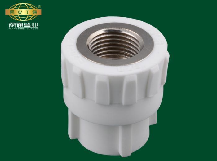 網通內絲直接內牙直接-信陽ppr水管廠家-水管管件價格