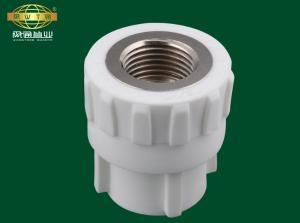 网通内丝直接内牙直接-信阳ppr水管厂家-水管管件价格