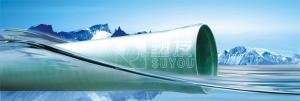 供應塑友玻璃纖維增強塑料夾砂管 大口徑玻璃鋼管