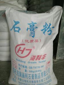北京億寶礦業  天然石膏粉