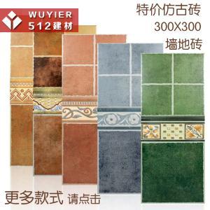 远晶 美式乡村厨卫瓷砖墙砖 厨房卫生间田园仿古地砖300300地爬墙