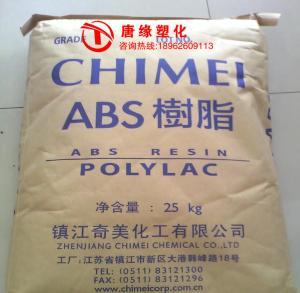 ABS/鎮江奇美/PA-707K 高剛性,高光澤塑膠原料