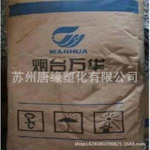 TPU原料/烟台万华/WHT-1190透明级手机护套专用料