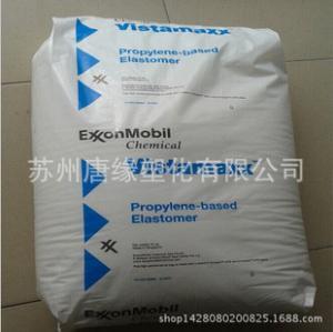 POE/埃克森美孚/VM-6202增韌級塑膠原料
