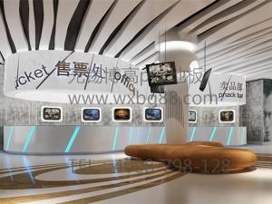 电影院吸音防火PVC地板,博高影剧院耐磨防滑塑胶地板