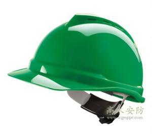 MSA/梅思安 V-Gard ABS豪华准型安全帽