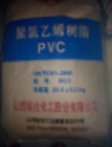 榆社pvc树脂粉(SG-5)