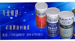 供应天津灯塔油漆 醇酸防锈漆 醇酸调和漆