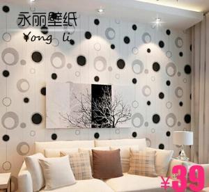 永丽 现代简约黑白圆圈多色电视背景墙壁纸 客厅卧室墙纸特价